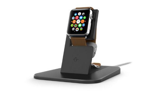 Podstawka dla Apple Watch.