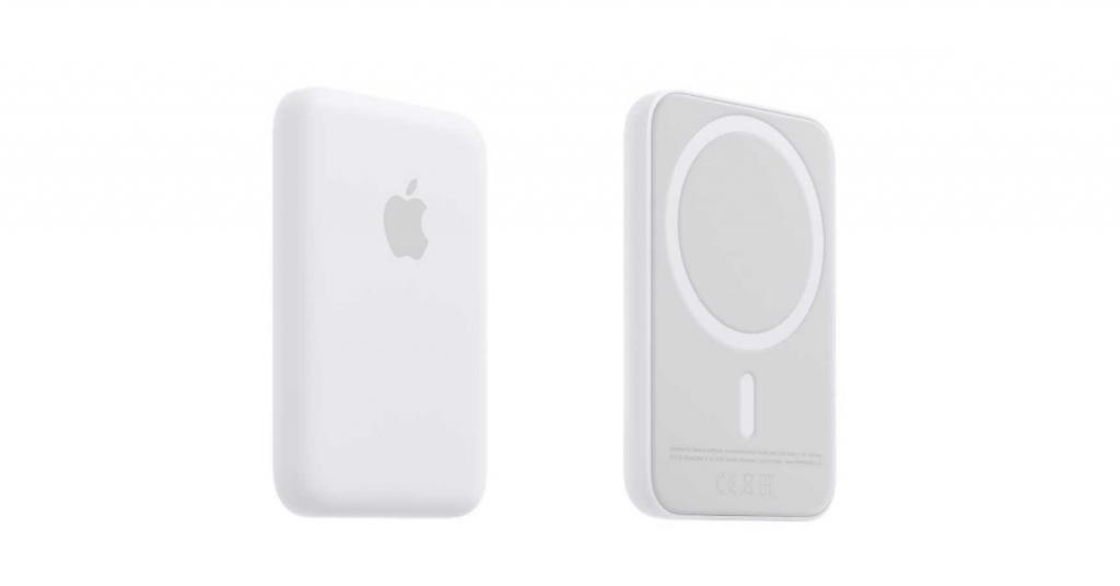 Powerbank od Apple - MagSafe