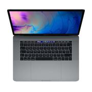 Apple MacBook Pro MPTR2ZE/A