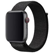 Apple opaska sportowa w kolorze czarnym