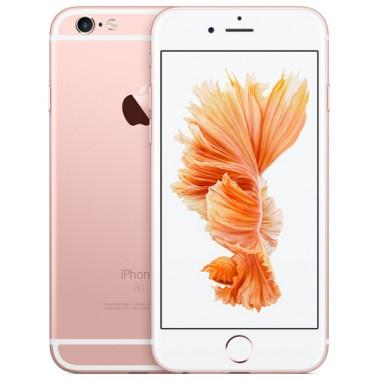 Różowy iPhone 6s