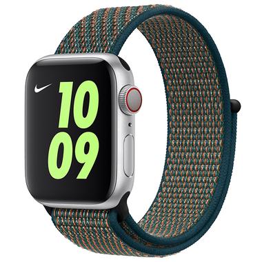 Apple opaska sportowa Nike w kolorze pełnej purpury/oceanicznej zieleni